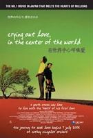 Dünyanın Orta Yerinde Aşk İçin Ağlıyorum (2004)