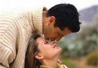 Eşinizi Nekadar Önemsediğinizden Haberiniz Varmı ?
