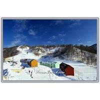 İzmit Dağ Turizmi | Kartepe İlçesi - Kocaeli