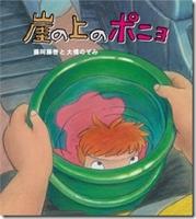 Kücük Deniz Kızı Ponyo Fragman
