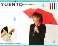 Şemsiye Ve Şemsiye Kılıfı Tasarımı