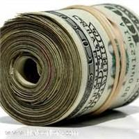 Paradan Tasarrufun Etmenin 7 Yolu