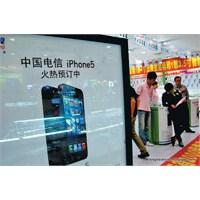 İphone 5 Çin' De Umduğunu Bulamayabilir!