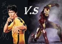 Iron Man Ve Bruce Lee
