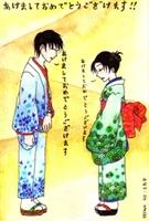 Japon İnsanıyla Selamlaşma