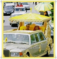 Bruney Sultanlığı / Negara Brunei Darussalam