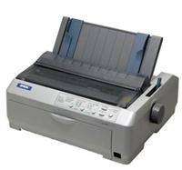 Yazıcı Veya Printer Nedir?