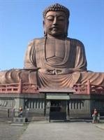 Shurakuen Daıbutsu  Japonya