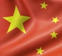 Çin'de Eğitim Sektörüne Yatırım Fırsatları