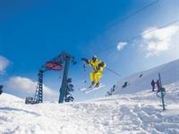 Tatil Yerleri: Sarıkamış'da Kış Sporları Merkezi