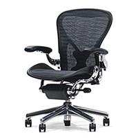 Ofis Sandalyesi Modelleri
