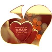 Sevgiliye Sekiz Güzel Hediye