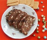 Mozaik Pasta Ve Nar Şerbeti