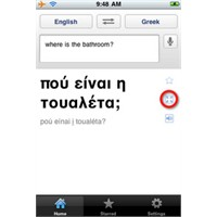 Google Çeviri (Translate) Nihayet İphone'da