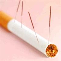Sigarayı Bırakmanın En Etkili Yolu