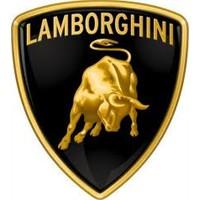 Lamborghini Suv Mu Geliyor?