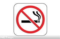 Yasak, 1 Milyon Kişiye Sigarayı Bıraktırdı