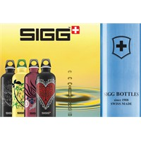 Sigg Şişeleri İçin Grafik Tasarım Yarışması
