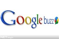 Gmail'den Facebook'a Tokat: Google Buzz
