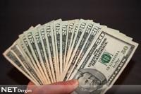 Dolar Yıl Sonunda Kaç Olacak?