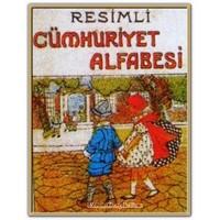 Türkçe Alfabeye İlk Geçiş - Tarihi Fotoğraflarla