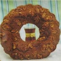 Ceviz Mantolu Çaylı Kek Tarifi