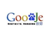 Kopya Google'a Ne Olacak?