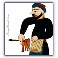 Bizans'ta Kefal Asil, Çiroz Sefildi