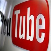 ' Youtube' Ücretli Mi Oluyor?