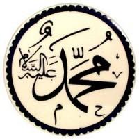 Hz. Peygamber'den Tavsiyeler
