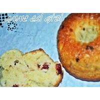 Yaban Mersinli, Likapalı Muffinler