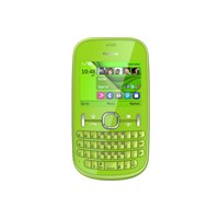 Nokia Asha 201 Özellikleri Ve Fiyatı