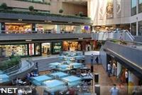 Starcity Outlet Center Açıldı