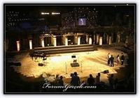 İzmir Efes Antik Kenti Kuruluş Efsanesi