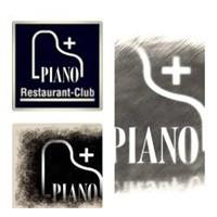 Piano Plus, Bu Defa Eğlence...