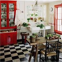 Kırmızılı Mutfak Ve Yemek Odaları - 2