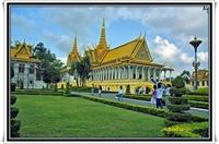 Herşeyi İle Kamboçya