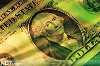 Paralar Yenilendikçe Onlar Gençleşiyor
