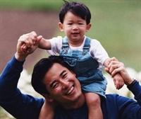 Babalar Gününüz Kutlu Olmasi Dilegiyle