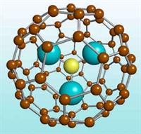 Nano Teknoloji İle Depolamada Müthiş Devrim