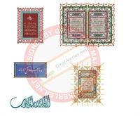 İslami Motifler Ve Dini Çizimler Eps Formatında