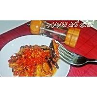 Domates Soslu Patlıcan