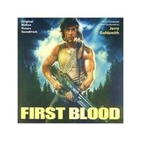 First Blood – İlk Kan – Rambo