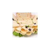 Tavuk Jambonlu Rulo Tarifi, Yapılışı Ve Malzemeler