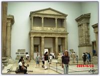 Almanya da Pergamon Müzesi