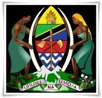 Tanzanya Cumhuriyeti