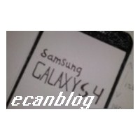 Samsung Cephesinde Galaxy S4 Sesleri