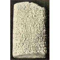 Niffer Mektubu : Dünyanın İlk Aşk Mektubu