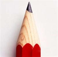 6.sınıf Matematik Nokta Dogru Düzlem Sunum