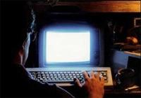 Bilgisayar Karşısında Uzun Süre Kalanlara Tavsiyel